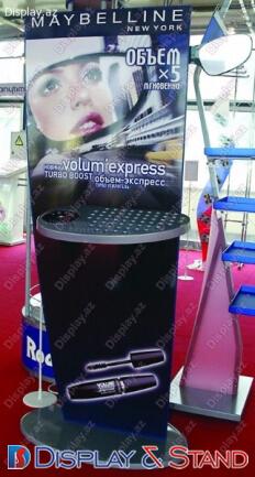 Прилавок для товара для рекламы N1067 из ламината для косметики в центр