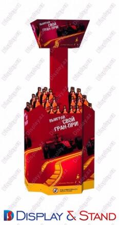 Mərkəzdə tanıtım,reklam və avadanlıqlar üçün metaldan hazırlanmış yerüstü stend N1163