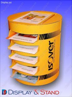 Прилавок для товара и лака N219 для полиграфии и канцелярских товаров в центр