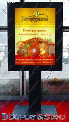 BTL reklamı və təqdimat məhsulları üçün metaldan hazırlanan divara quraşdırılmış ticarət stendi N1098