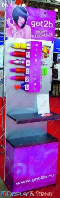 Пристенная мебель N1190 из ламината для парфюмерии пристенный